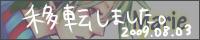 http://ryoma1happy.nobody.jp/